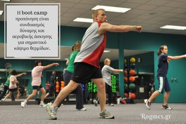 Ομάδα γυμναστικής-Όταν δεν σας αρέσει η γυμναστική