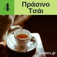 Υγιεινά ροφήματα - Πράσινο τσάι