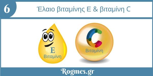Βιταμίνη Ε και βιταμίνη C