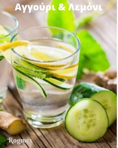 Cucumber-lemon-drink