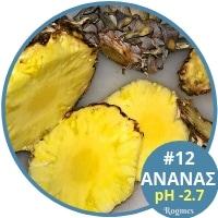 Αλκαλικές τροφές - Ανανάς