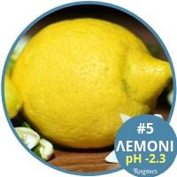 Αλκαλικές τροφές - Λεμόνι