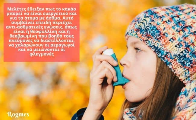 kakao kai asthma
