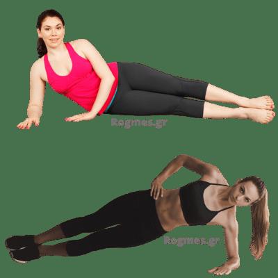Άσκηση πλευρικών κοιλιακών