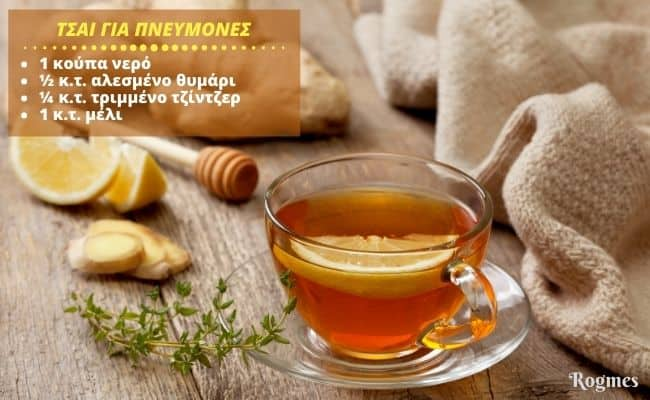 Drink with thyme and ginger