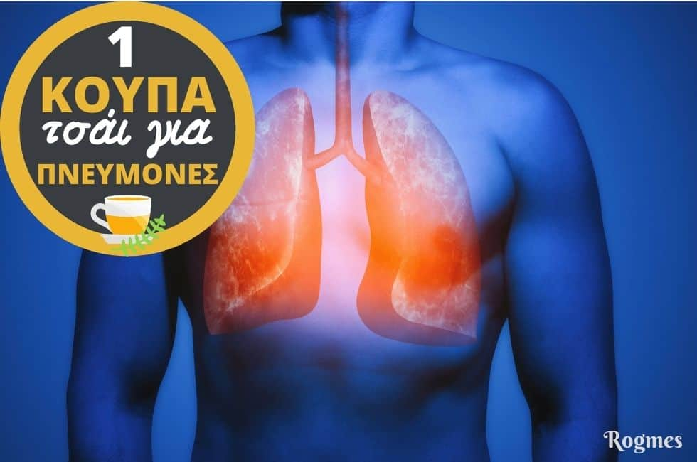 1 Cup… Tea For The Lungs & The Respiratory System!