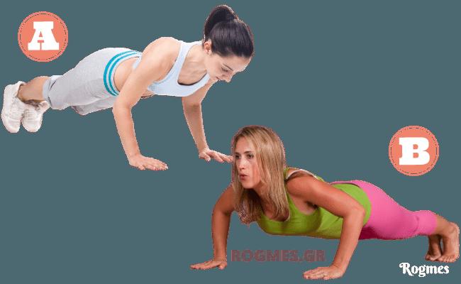 Άσκηση #2 - Push-ups