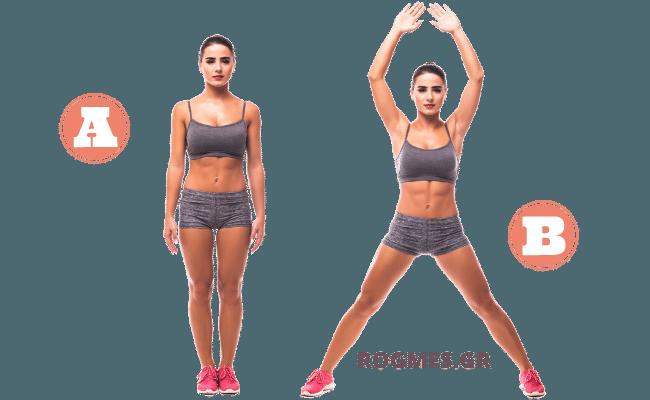 Ασκήσεις στο σπίτι - Άσκηση #5 – Άλματα